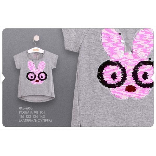 bc9b589ccfde2f Дитяча футболка з паєтками Зайка, Сірий, 98